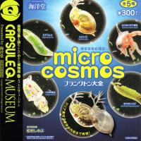 capq-micro