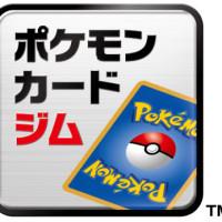 gym_logo_fix_4C400