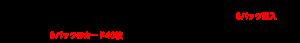 row-7-text01
